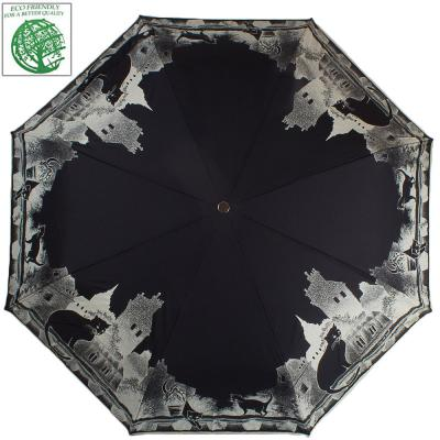 Зонт женский автомат GUY de JEAN (Ги де ЖАН) FRH3497-2 Guy de Jean