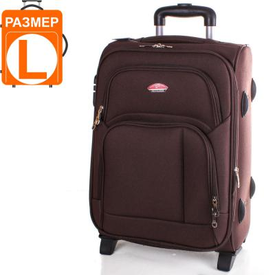 Чемодан большой на 2-х колесах Suitcase (Сьюткейс) АPT001L-10 Suitcase