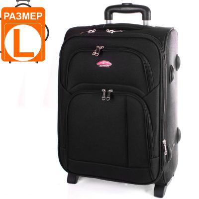 Чемодан большой на 2-х колесах Suitcase (Сьюткейс) АPT001L-2 Suitcase