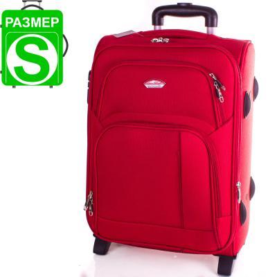 Чемодан маленький на 2-х колесах Suitcase (Сьюткейс) АPT001S-1 Suitcase