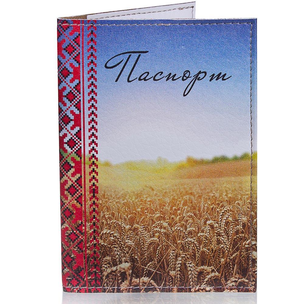 Обложка для паспорта женская PASSPORTY (ПАСПОРТУ) KRIV128 Passporty