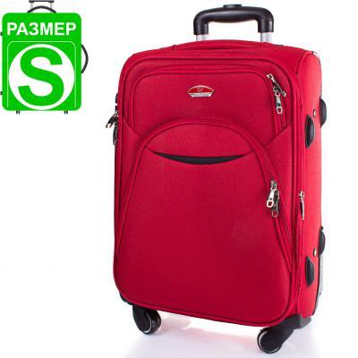 Чемодан маленький на 4-х колесах SUITCASE (СЬЮТКЕЙС) АPT002S-1 Suitcase