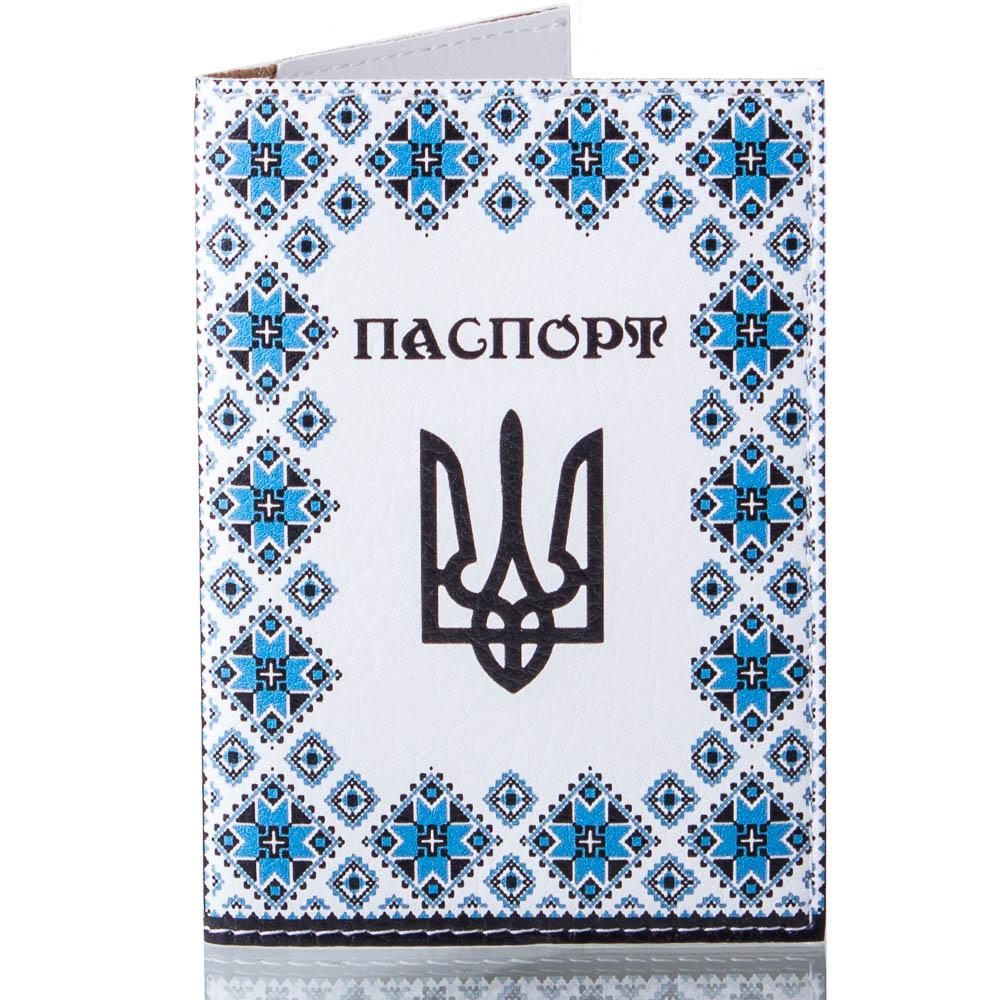 Мужская обложка для паспорта PASSPORTY (ПАСПОРТУ) KRIV131 Passporty
