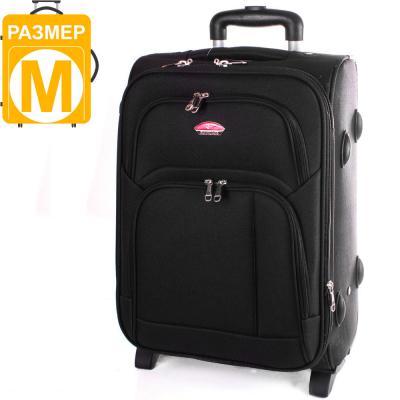 Чемодан средний на 2-х колесах Suitcase (Сьюткейс) АPT001M-2 Suitcase