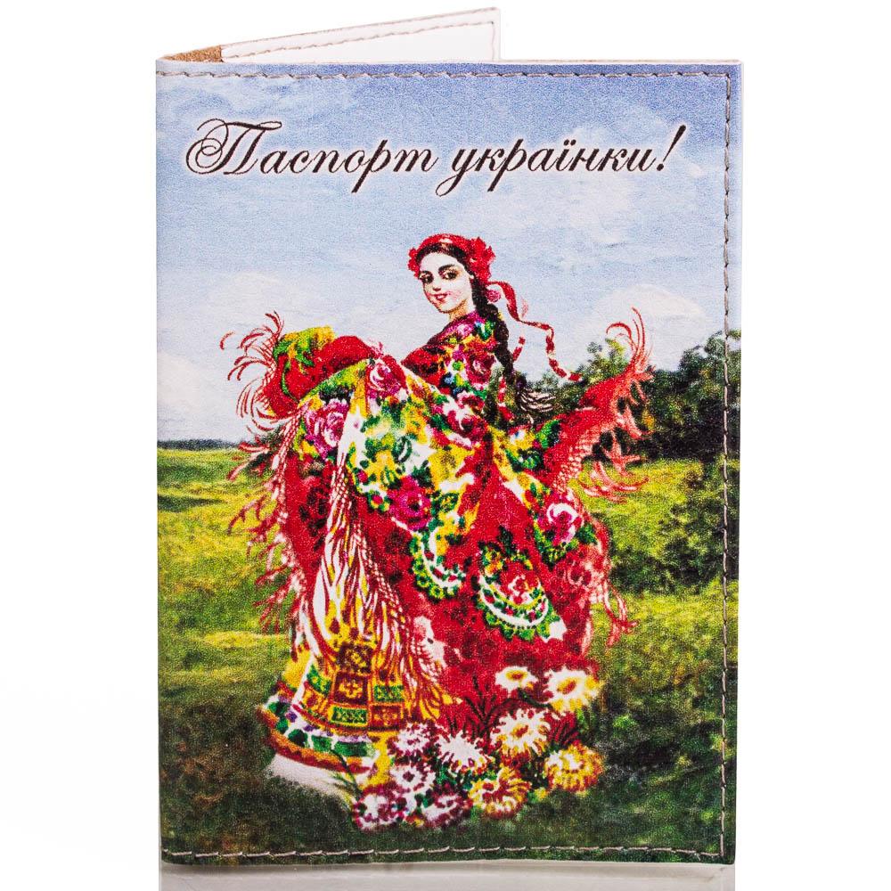 Женская обложка для паспорта PASSPORTY (ПАСПОРТУ) KRIV101 Passporty
