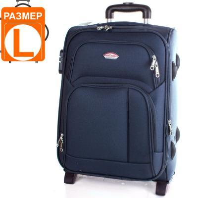 Чемодан большой на 2-х колесах Suitcase (Сьюткейс) АPT001L-6 Suitcase