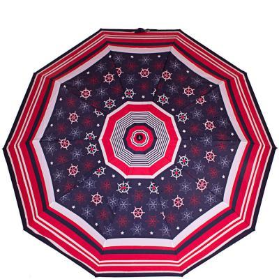 Зонт женский HAPPY RAIN (ХЕППИ РЭЙН) U80582-3 Happy Rain