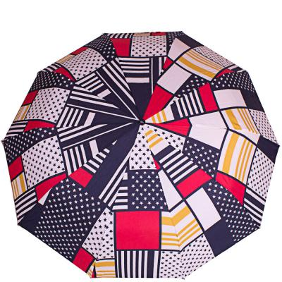 Зонт женский HAPPY RAIN (ХЕППИ РЭЙН) U80582-2 Happy Rain