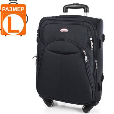 Чемодан большой на 4-х колесах SUITCASE (СЬЮТКЕЙС) АPT002L-2 Suitcase