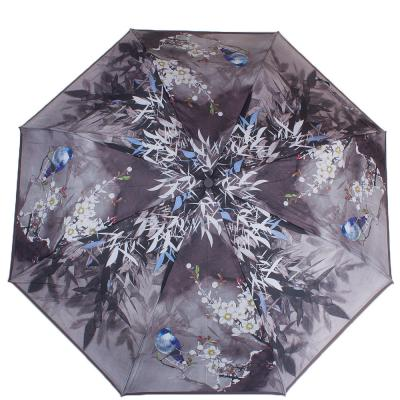 Зонт женский автомат ZEST (ЗЕСТ) Z23745-2104 Zest