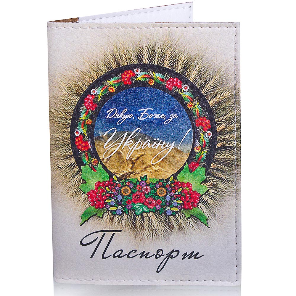 Женская обложка для паспорта PASSPORTY (ПАСПОРТУ) KRIV134 Passporty