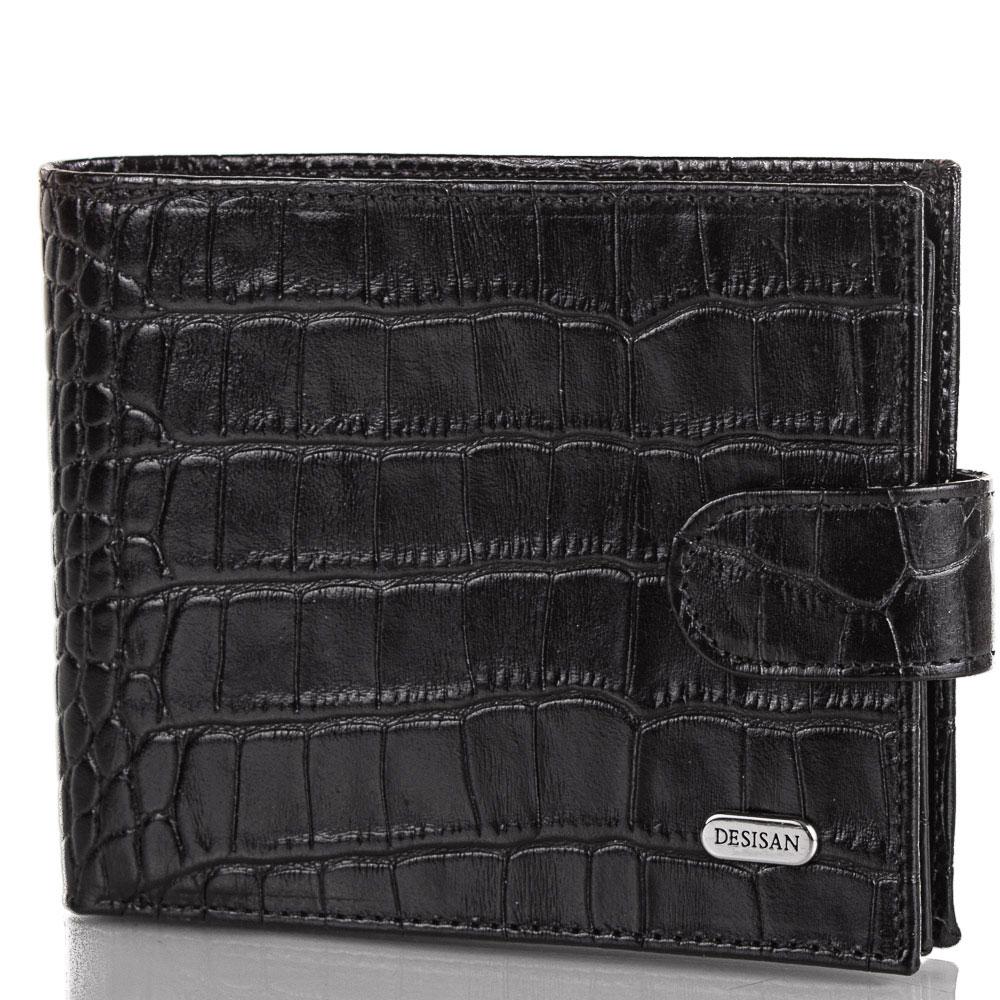 Мужской кожаный кошелек DESISAN (ДЕСИСАН) SHI080 Desisan