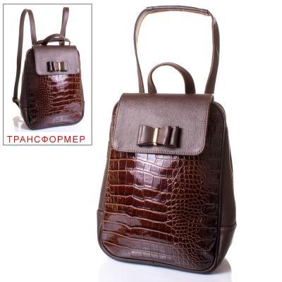 Сумка-рюкзак женская из качественного кожезаменителя ETERNO (ЭТЕРНО) ETMS35204-10 Eterno
