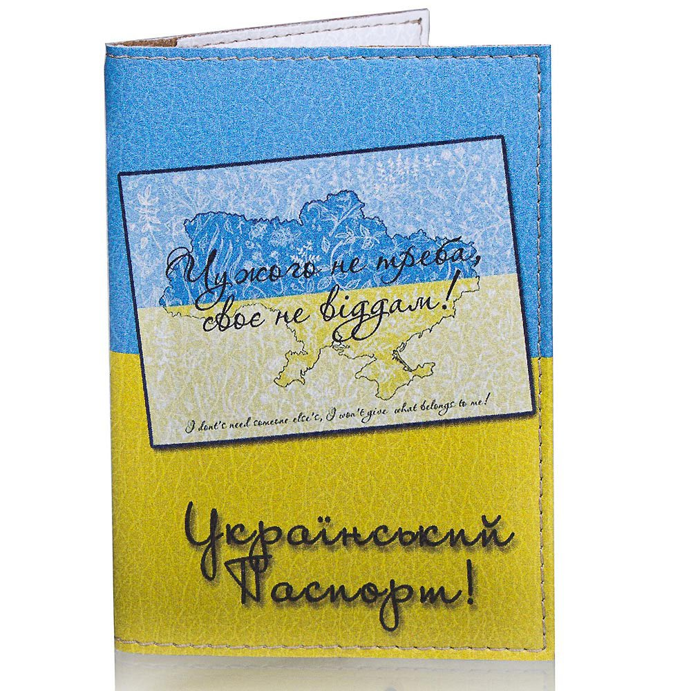 Мужская обложка для паспорта PASSPORTY (ПАСПОРТУ) KRIV125 Passporty